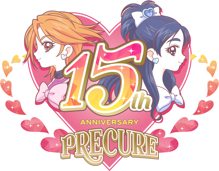 http://www.precure-anniv.com/wp/wp-content/themes/precure15th/img/home/kv_img.png